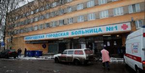 """Rusia admitió que cifra de muertos """"es el triple"""" debido a la pandemia"""