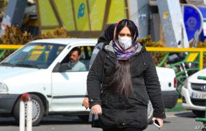 Irán | Foto: AFP
