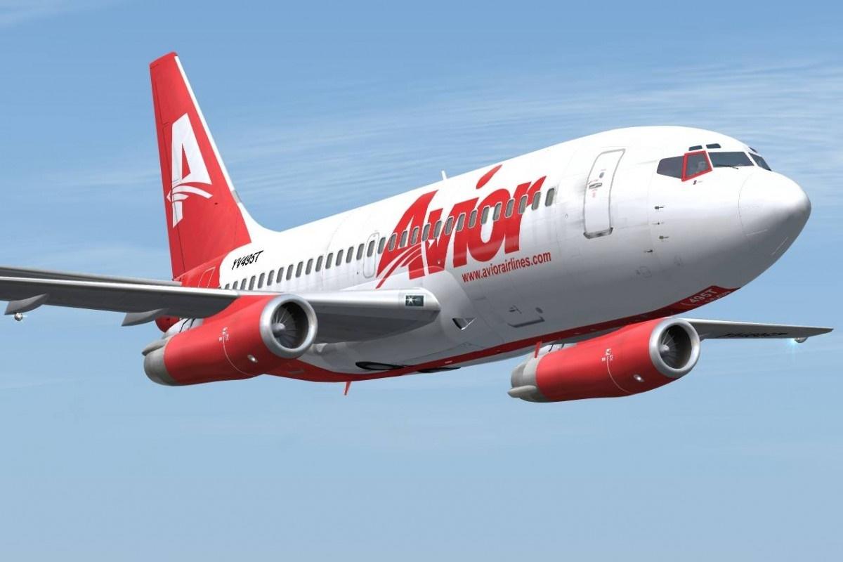 Avior y Laser cancelaron vuelos desde y hacia Margarita