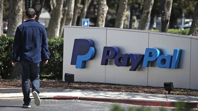 AFP   Paypal