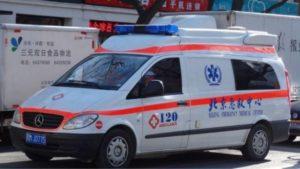 Explosión en China | Foto: cortesía Unión Radio