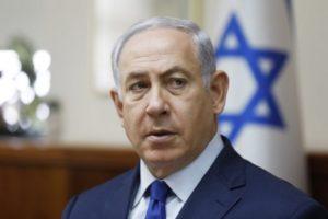 juicio Benjamin Netanyahu Foto AFP
