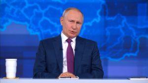 Vladimir Putin Rusia AFP