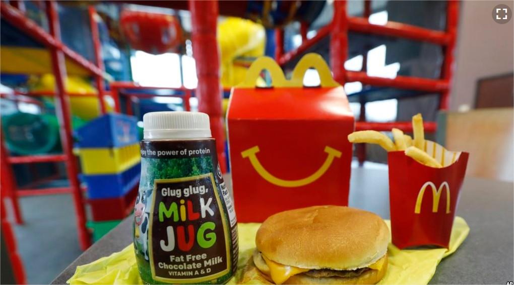 McDonald's -acoso