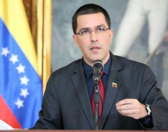 Administración de Maduro