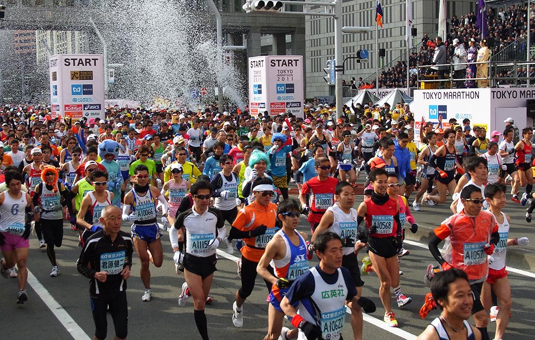 Maratón popular de Tokio