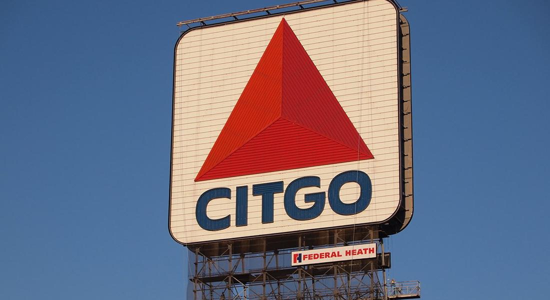 Citgo lanzó plataforma comunicacional para los venezolanos