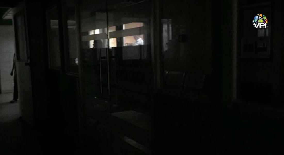 Hospital Universitario de Maracaibo presentó fallas de energía eléctrica por más de 48 horas. Foto: VPItv