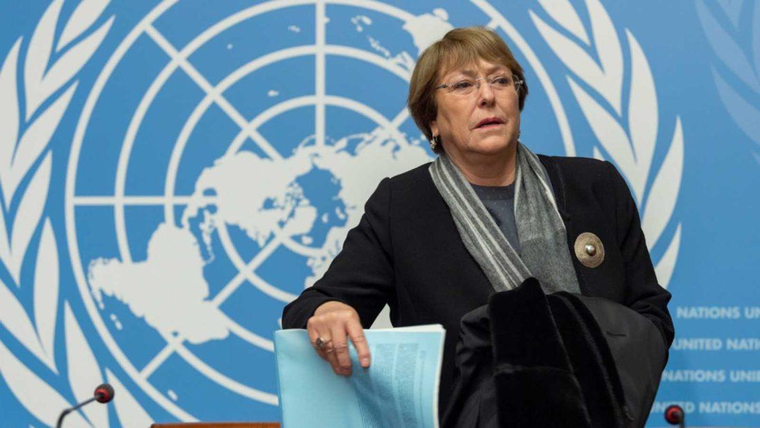 Conoce la actualización oral del informe sobre los Derechos Humanos en Venezuela | Foto: CNNChile