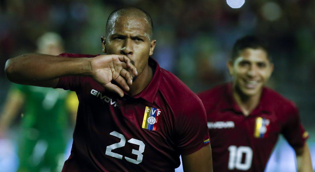 Entradas para el debut de Venezuela como local en Eliminatorias ya están a la venta