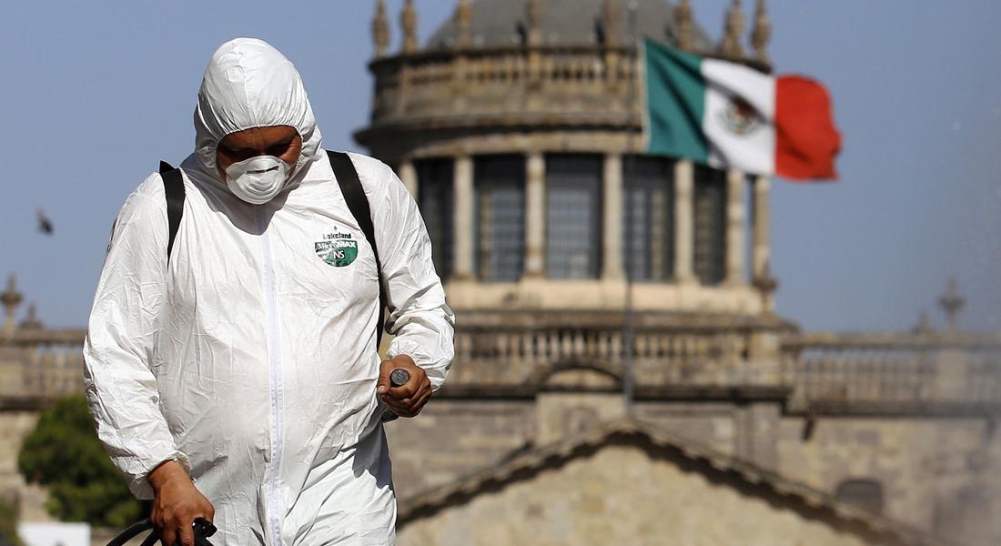 México | Foto: Cortesía