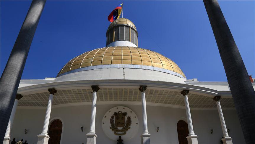 Asamblea Nacional exigió medidas humanitarias para Roberto Marrero | Foto: Cortesía
