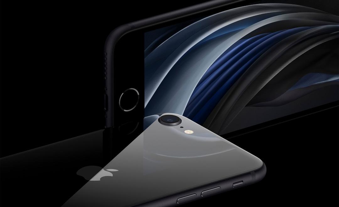 Apple sorprende con lanzamiento de iPhone de incógnito