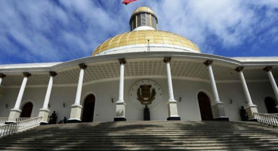 Bloque Parlamentario 16 de Julio no participará en parlamentarias