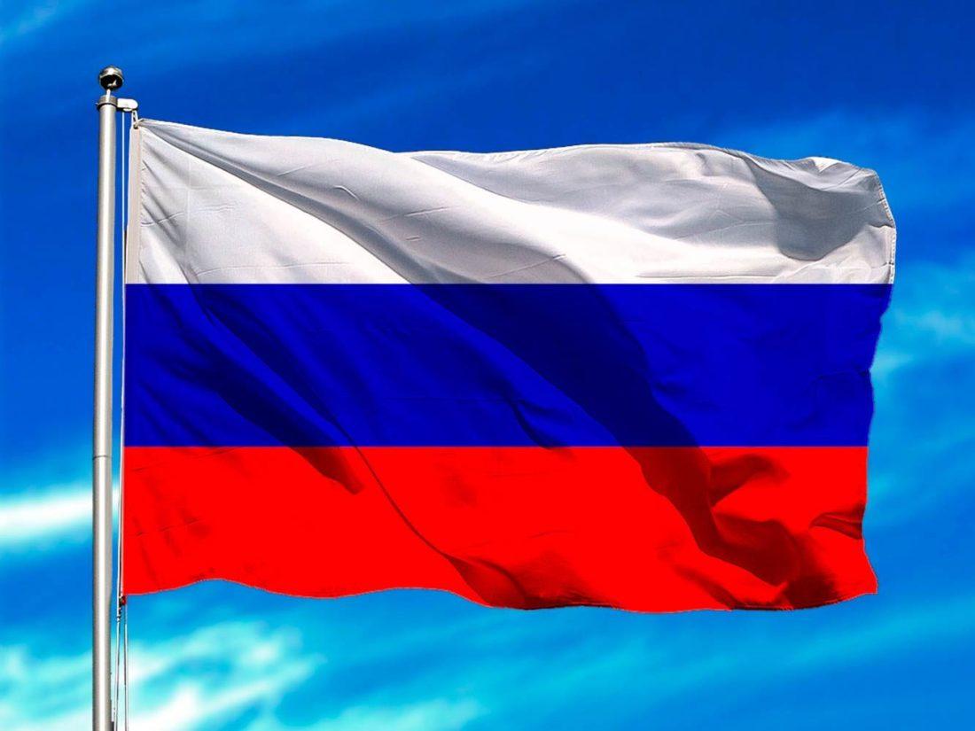 Gobierno Ruso