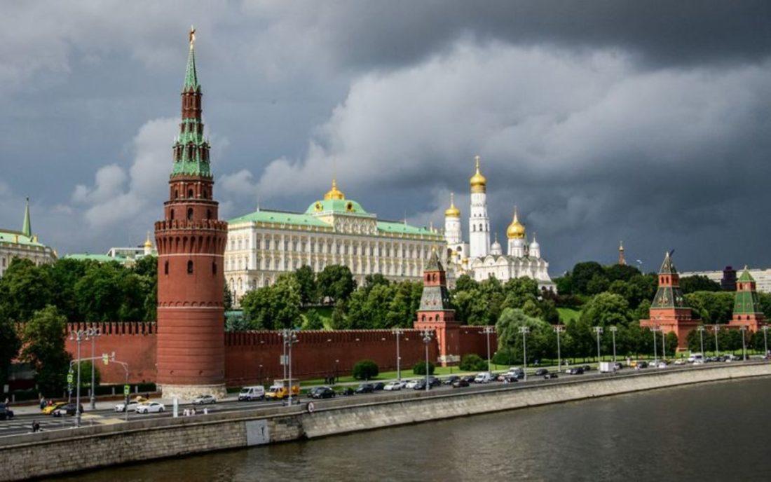 Rusia-AFP
