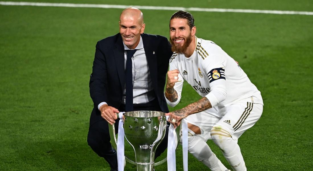 Zidane y Ramos coincidieron en que la Liga 34 del Real Madrid fue un esfuerzo tremendo