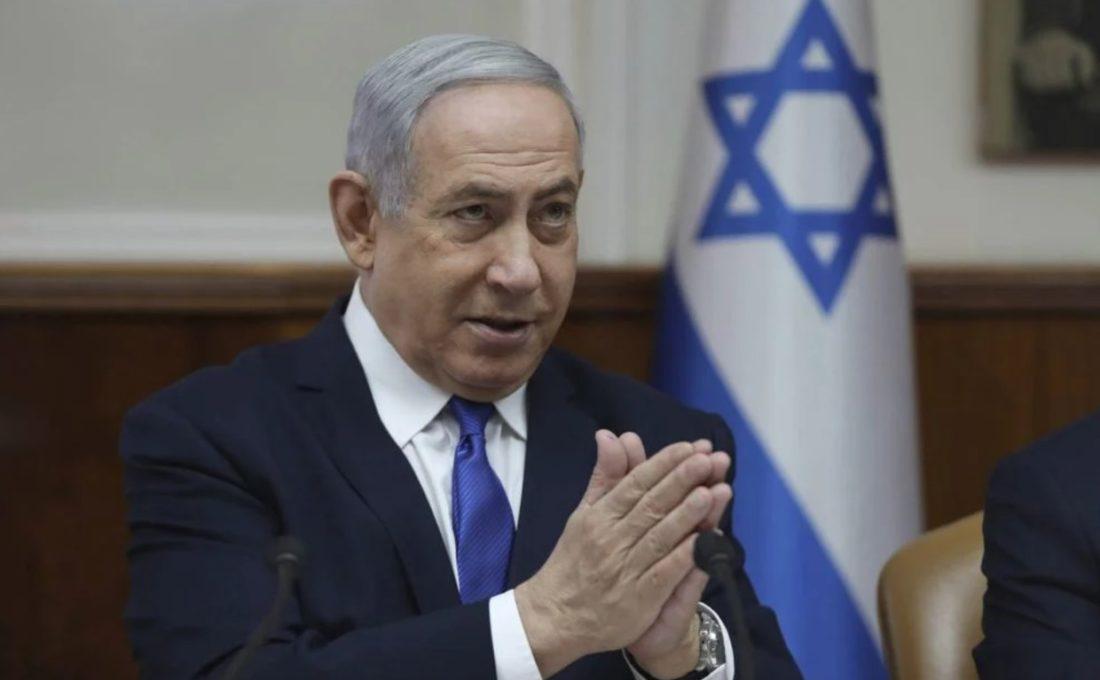 Bahrein y el Estado de Israel establecen lazos diplomáticos