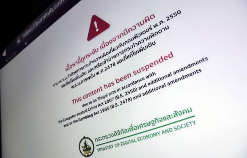 Con la etiqueta #SavePornHub los tailandeses rechazan bloqueo de la web pornográfica